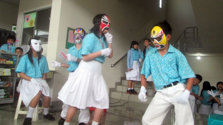 Mask & Mime Show