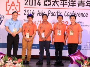 The Most Applicable Asia Pacific Conference of Young Scientis-Taiwan