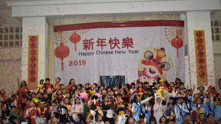 Chinese New Year Celebration..