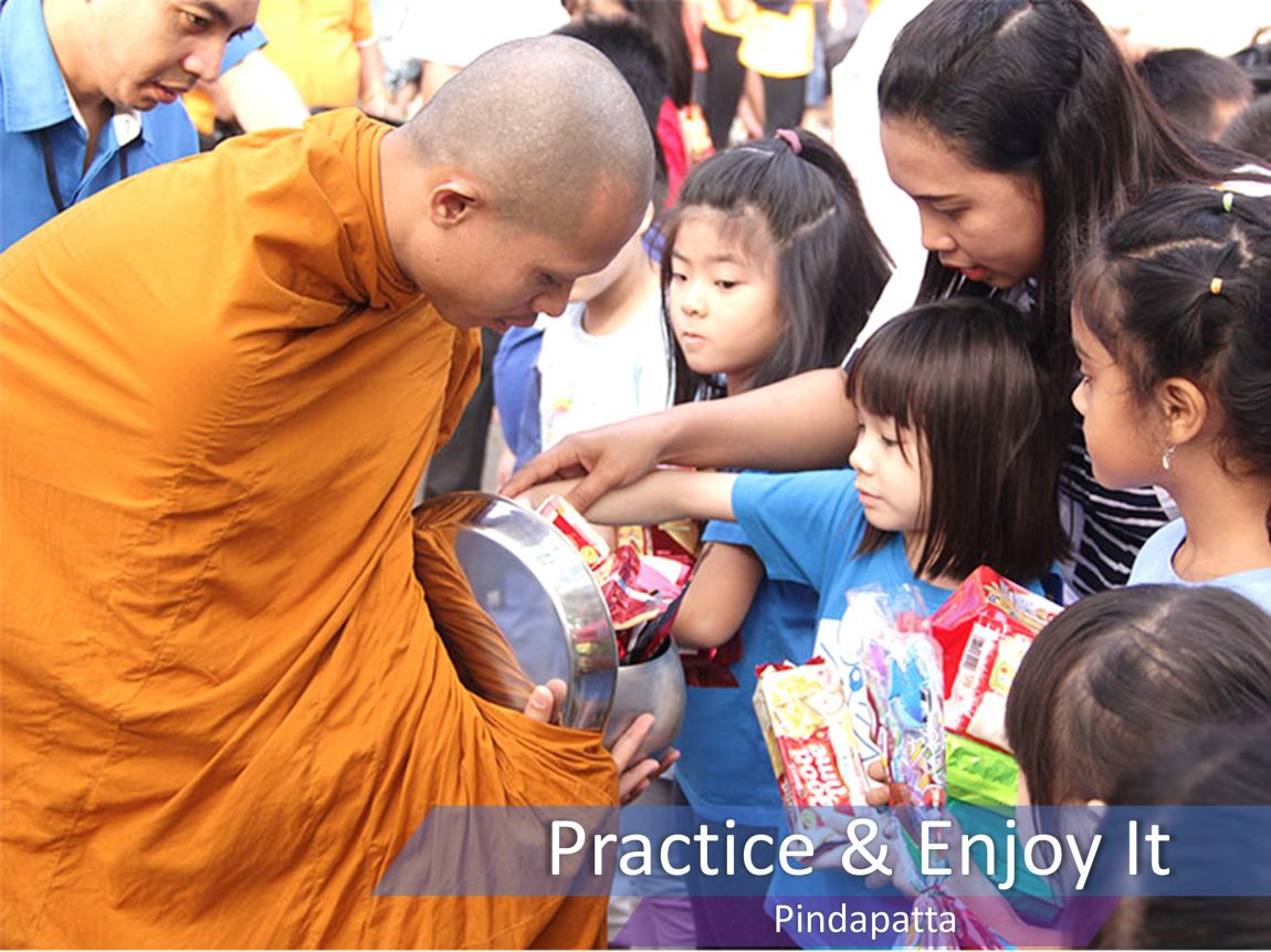 Practice & Enjoy it